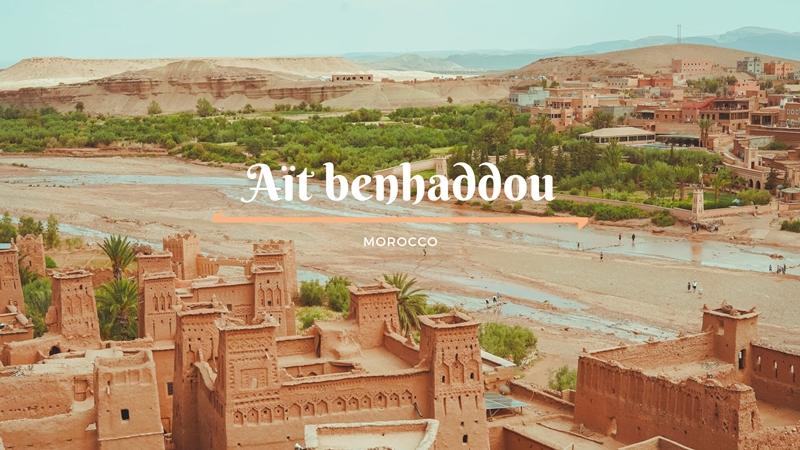 Aït Benhaddou โลเคชั่นถ่ายทำหนังและซีรี่ส์ชื่อดังแห่งโมรอคโค