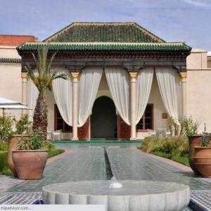 โรงแรม Le Jardin Secret